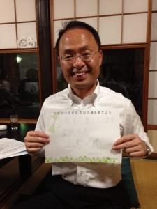 金沢市長 山野之義さん