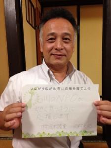 株式会社西村 代表取締役 西村英昭さん