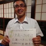 北鉄金沢バス株式会社 代表取締役 徳野淳司さん