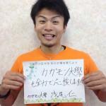 カガモン大學 浅尾仁さん