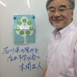 京都造形芸術大学 教授 本間正人さん